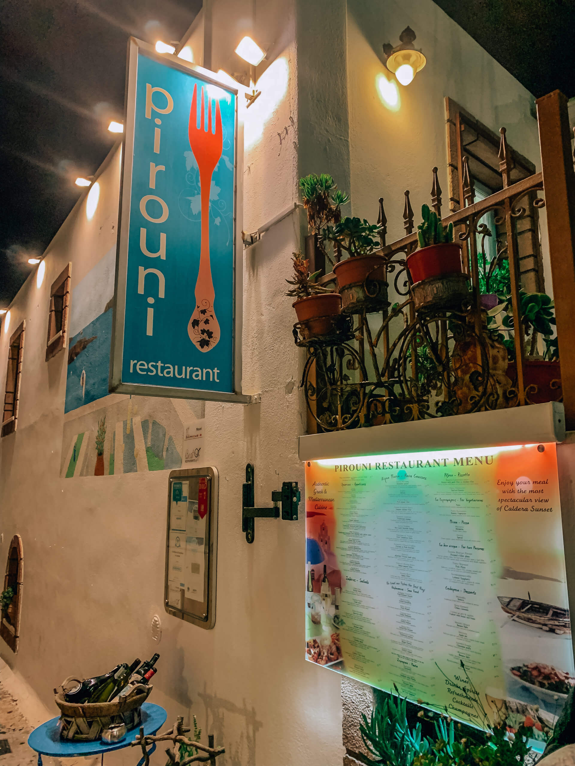 Santorini Top Best Restaurants | Pirouni Restaurant